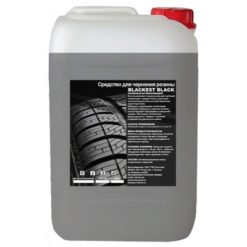 Чернение резины для автомобиля Avant-avto 5 кг