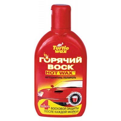 Горячий воск для автомобиля Hot Wax FG 6514 500ml