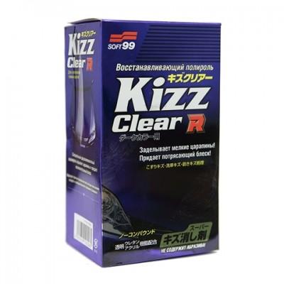 kiz-clear-d-400x400