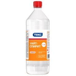 Обезжириватель и очиститель кузова Уайт спирит 1 лит