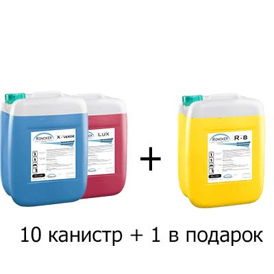 aktsiya11-1