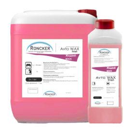Жидкий воск для кузова автомобиля Roncker Avto WAX 5 кг