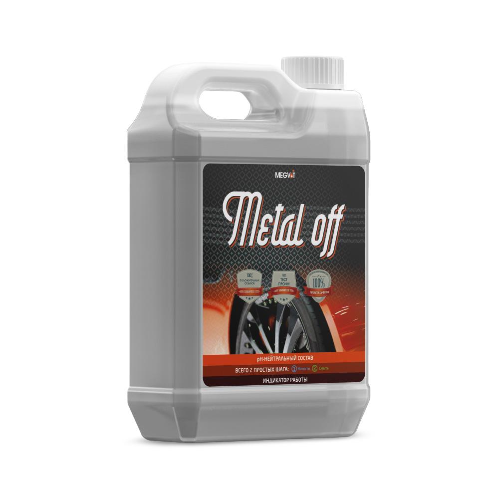 Megvit-metaloff-5